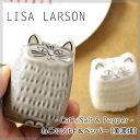 【塩コショウ入れ セット】 リサラーソン ねこのソルト&ペッパー 美濃焼きLISA LARSON JAPAN SERIES Cat's Salt & Pepper [調味料入れ/おしゃれ/塩/こしょう/胡椒/美濃焼き/スパイスボトル/ネコ/猫/ねこ/動物/日本] 【あす楽対応】
