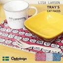 木製食器 - LISA LARSON リサラーソン トレイ ねこのかお Sサイズ 木製 食器洗浄機対応 LL1286