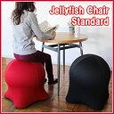 【送料無料】ジェリーフィッシュチェア / Jellyfish Chair Standard[バランスボール/椅子/エクササイズボール/ダイニングチェア/スパイス/ジェリーフィッシュ/チェア/チェアー/オフィス/スツール] 【あす楽対応】