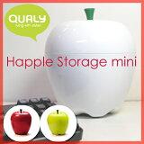 QUALY Happle Storage mini / クオリー アップルストレージ ミニ [キュートなリンゴモチーフ収納ボックス] 【あす楽対応】 売れ筋