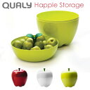 QUALY Happle Storage / クオリー アップルストレージ [キュートなリンゴモチーフ収納ボックス] 【あす楽対応】 売れ筋