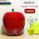 QUALY Happle Storage L size / クオリー アップルストレージ Lサイズ [ハップル コンテナ 収納 リンゴ りんご キュートなリンゴモチーフ収納ボックス] 【あす楽対応】 売れ筋