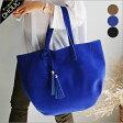 タッセルビックトートバッグ・全3色 t45578 レディース【bag】【ハイホリHIHOLLI】