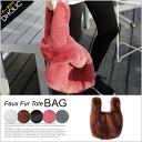 フェイクファーミニマルバッグ・全5色 t46901 レディース【bag】【ファーアイテム】【人気】