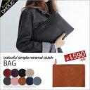 ★シンプルクラッチバッグ・全9色★t40971 レディース【bag】