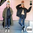 【送料無料】キルティング中綿ブルゾン&ミリタリージャケットSET・全2色 a46924 レディース【jk】【ロングアウター】