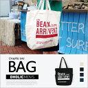 ★2WAYレタリングトートバッグ・全4色★a49131 メンズ【bag】【ロゴ】