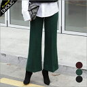 ウールブレンドブーツカットパンツ・全3色・t46688 レディース【pt】【ハイホリHIHOLLI】