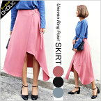《ドラマ着用》リングストラップアンバランスラップスカート・全3色 45462 レディース【sk】【ピンク 人気】