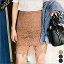 リーフレースタイトスカート・全3色 b18259 レディース【sk】