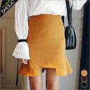 ユニークヘムマーメイドスカート・全3色 b46789 レディース【sk】
