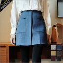 ウール混2ポケットAラインミニスカート・全7色 t47000 レディース【sk】【台形スカート】