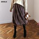 【24Hタイムセール】ベロアチュールリバーシブルスカート・全4色 b50658 レディース【