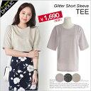 【今ダケ送料無料】グリッターショートスリーブTシャツ・全3色・n47329 レディース【tops】【トップス】【半袖】【人…