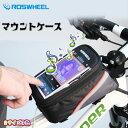 自転車用 マウントケース 2in1タイプ バイク用 自転車用...