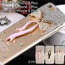 iphone7 iPhone 7 Plus iPhone6s...