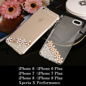 iPhone 7 iPhone 7 Plus iphone7 iphone7 Plus アクセ