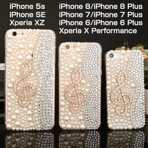 iPhone8 iPhone 8 Plus 背面カバー iPhone7 iphone7 i
