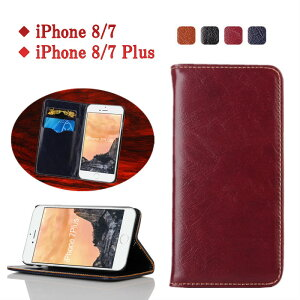 iPhone8 手帳型ケース iPhone8 Plus ケース iPhone 8