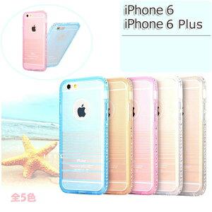 iPhone 6 iPhone 6 Plus 背面保護ケース 背面カバー
