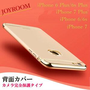 iPhone7ケース iPhone 7 iPhone7 Plus iphone7 iPhone