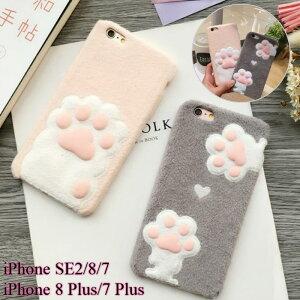 iPhone8 iPhone 8 Plus ケース iPhone 7 iPhone7 Plus