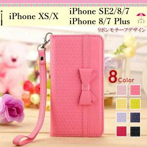 iphoneXSケース iphoneXS スマホケース iPhone X iPho