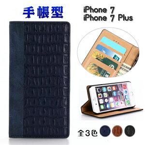 iPhone8 iPhone 8 Plus iPhone 7 iphone 7 Plus iphon