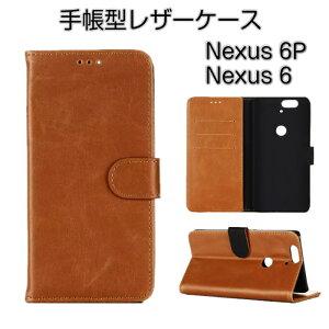 Google Nexus6ケース Nexus 6Pカバー グーグル Nexus