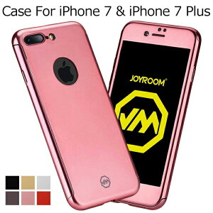 iPhone7 ケース iPhone 7 Plus 360度保護カバー iphon