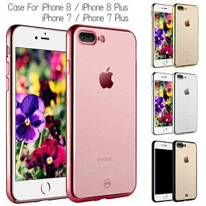 iPhone7ケース iPhone7 Plus iPhone7 ソフトカバー ク