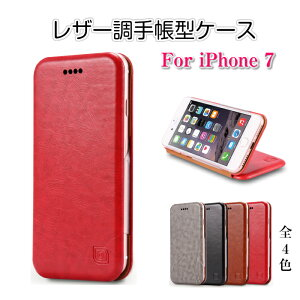iphone8ケース iPhone 8 iPhone 7 iPhone7 手帳型 レ