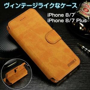 iphone8ケース iPhone 8 iPhone8 Plus iPhone7 Plus i