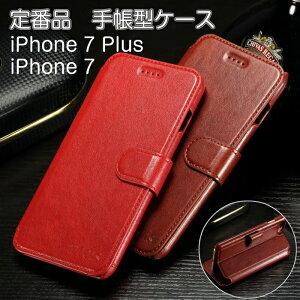 iphone7ケース iPhone7 Plus iphone 7 Plus 手帳型ケ