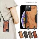iPhone12 ケース ストラップ付き iPhone12Pro スマホケース iPhone12 ProMax 木製 背面型 カバー ウッド iPhone 12 背面ケース アイフ..