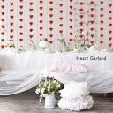 ハート型 ガーランド バレンタイン 結婚式 ウェディング インテリア 誕生日 飾り ペーパー プロポーズ イベント パーティーグッズ レッド 壁飾り 紙製 パーティー等様々なイベントに 壁などそのまま飾って雰囲気を盛り上げます 送料無料