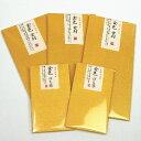 金色 封筒 5枚×3袋・金色ぽち袋 5枚×2袋セット【特撰 金和紙】(素敵なお年玉袋)
