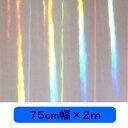 透明 ホログラムシート リップル(無色透明) 75cm×2mロール【ホログラムシール】