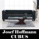 【送料無料】ヨーゼフ・ホフマン(Josef Hoffmann) CUBUS L3 3人掛けソファ オフィス家具 デザイナーズ家具