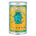 〈一保堂茶舗〉煎茶「芳泉」煎茶「芳泉」【RCP】_Y141206200003_0_0_0