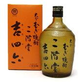 二階堂 吉四六(瓶)720ml【RCP】_Y130610200015_0_0_0