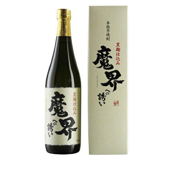 佐賀県〈光武酒造〉芋焼酎 魔界への誘い-720ml[F2]glm【RCP】_Y160610100010
