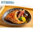 ◆〈魚ゑびす〉ブリかま照焼-[アI]glm【RCP】_C210430600004