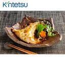◆〈魚ゑびす〉ブリかま柚子胡椒焼-[アI]glm【RCP】_C210430600005