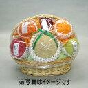 果物盛かごKMB-10【RCP】_I010000003518_0_0_0