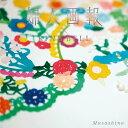 婦人画報 × RING BELL 武蔵野(むさしの)-[Z]awfc【RCP】_K190901100098