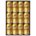サッポロ ヱビスビール缶セット-YE3D[F1]awgf【RCP】_K190901100205