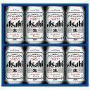 ショッピングアサヒスーパードライ アサヒ スーパードライ缶ビールセット-AS-2N[F1]awgf【RCP】_K200901100027
