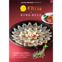 47CLUB×RING BELL 路(みち)コース-822-011[Z]ssrfc【RCP】_Y180301000109