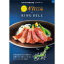 47CLUB×RING BELL 郷(さと)コース-822-012[Z]ssrfc【RCP】_Y180301000110